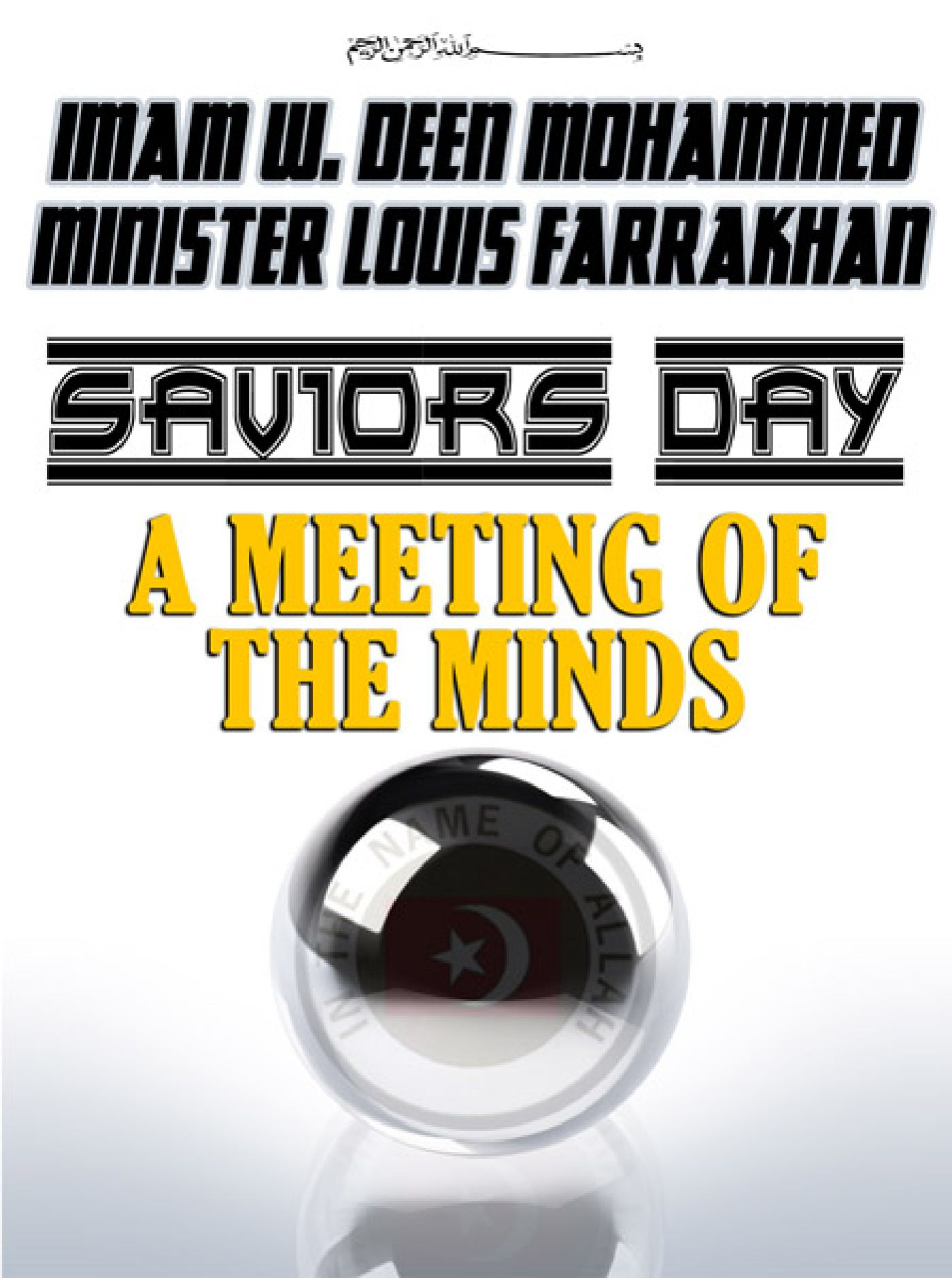 Savior's Day - Meeting of the Minds